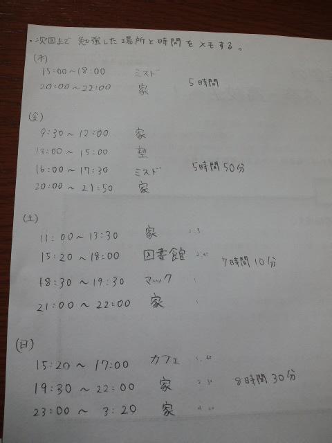 CA3J00020002.jpg
