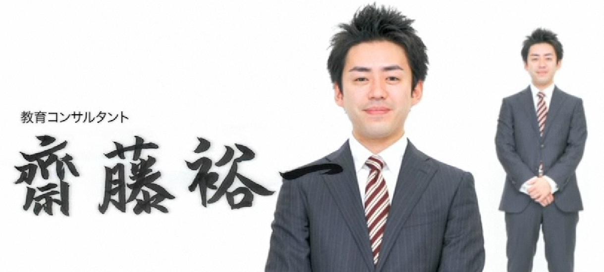 覚悟の瞬間(写真).jpg